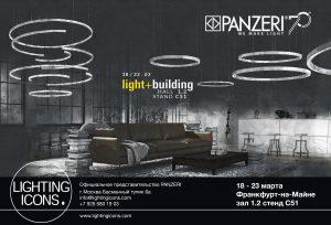 1 15 300x204 - Panzeri на Light Building 18 - 23 марта