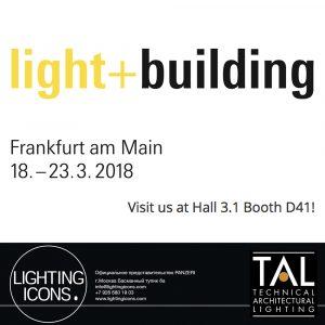 2 for site 300x300 - TAL на Light Building 18 - 23 марта