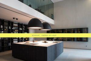 """IMG MAIN rid 300x200 - Стартовал конкурс для архитекторов, дизайнеров и декораторов """"Energy of Light"""""""